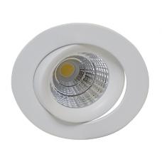 Светильник встраиваемый DL18894R12W1
